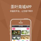 茶叶商城App