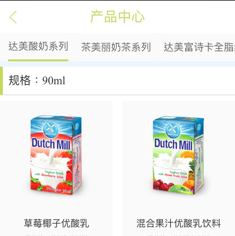 广州市石头果贸易有限公司