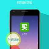 中粮我买网(2.4.0)